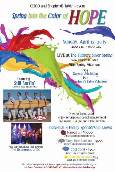 ST Fillmore Event Flyer